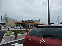 Dscf1150_003