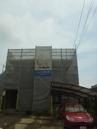 R0012141