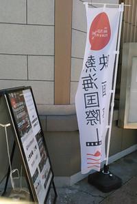 Kimg0036_3