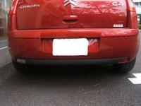 rearlamp
